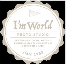 I'm World